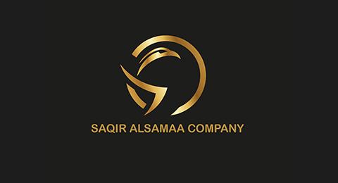 Saqir Alsamaa