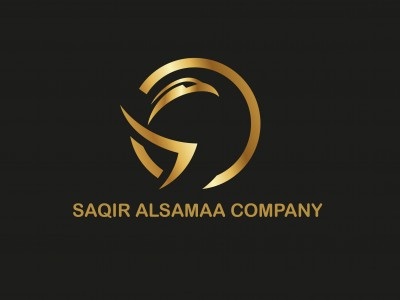Saqir Alsamaa Website