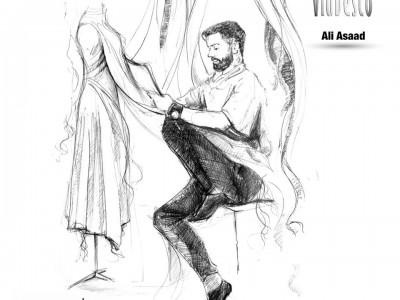 Ali Asaad